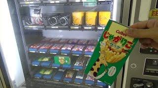 Download Candy and Snack Vending Machine Jagariko ~ じゃがりこ 自販機 お菓子 Video