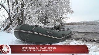 Download На водохранилище Погост обнаружено тело пропавшего две недели назад рыбака Video