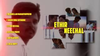 Download Ethir Neechal - Tamil Music Box Video