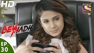 Download Beyhadh - बेहद - Episode 30 - 21st November, 2016 Video