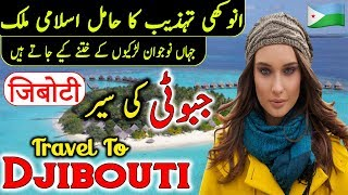 Download Travel to Djibouti| Full Documentary and History About Djibouti In Urdu & Hindi |جبوٹی کی سیر Video