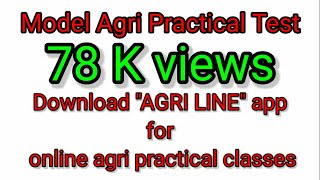 Download AGRICULTURE PRACTICAL MODEL TEST Video