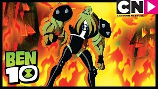 Download Omni-Engano 2 | Ben 10 em Português Brasil | Cartoon Network Video