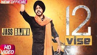 Download 12 Vise (Full Video) |Jass Bajwa |Lally Mundi |Gupz Sehra |Latest Punjabi Song 2017 | Speed Records Video