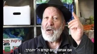 Download בית הכנסת מוסיוף סרט תעודה.wmv Video