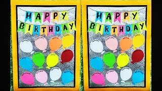 Download Birthday Chart For Classroom L Bulletin Board Ideas School Video
