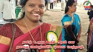Download பர்வீன் சுல்தானா யார் தெரியுமா | Parveen Sultana Biography | Tamil Glitz Video