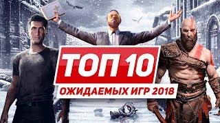 Download 10 самых ожидаемых игр 2018 года Video