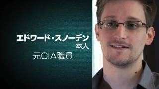 Download シチズンフォー スノーデンの暴露(字幕版) Video