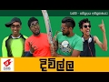 Download Divilla - Wasthi Productions Video