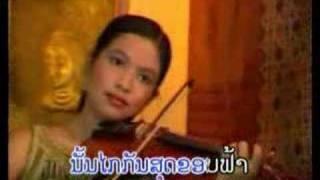 Download SAWANE DAN HUK Video