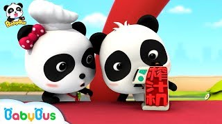 Download What's Wrong with Baby Panda's Juicer? | Cooking Pretend Play | Kids Cartoon | Learn Color | BabyBus Video