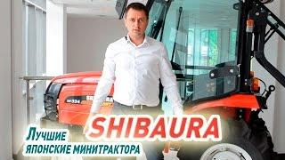 Download Лучшие Японские МИНИТРАКТОРА Shibaura серии ST Video