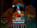 Download Affair (Hindi) - Chocklate Girls Full Movie || Sri Rajan, Prashanthi || Seshu KMR || Satya Video
