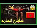 Download مؤثر : بدر هاري يفرح المغاربة بقميصه الأحمر !! Video