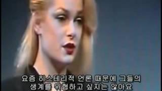 Download 사탄교 창시자 자녀들의 인터뷰 Video