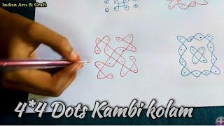 Download 4*4 Dots Kambi kolam | Kolam design | Indian arts and craft Video