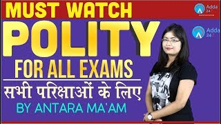 Download Polity For All Exam | Day 1 | By Antara ma'am | 1 P.M Video