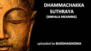 Download DHAMMACHAKKA SUTHRAYA (sinhala meaning) Video