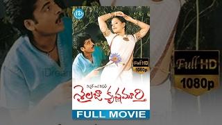 Download Mr & Mrs Sailaja Krishnamurthy Full Movie | Sivaji, Laila | Siva Nageswara Rao | Rohit Raj Video