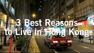 Download 3 Best Reasons to Live in Hong Kong Video