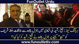 Download Watch What General Bajwa Said To Sheikh Rasheed In Wedding Video