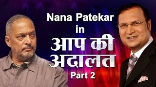 Download Nana Patekar in Aap Ki Adalat (Part 2) - India TV Video