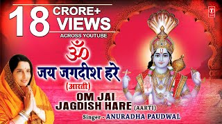 Download Om Jai Jagdish Hare Anuradha Paudwal Aarti of Lord Vishnu I Aartiyan Video