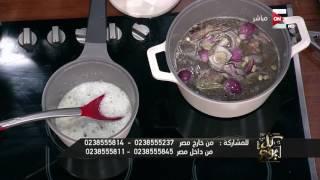 Download كل يوم - عمرو أديب يتلقى وصفات من المتصلين علشان ″يتخن″ Video
