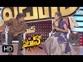 Download Patas | Yadamma Raju & Sailaja Performance | 7th February 2018 | ETV Plus Video