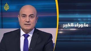 Download ما وراء الخبر- ماذا تقدم التعديلات الدستورية للمصريين؟ Video