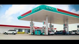 Download Fill & Go, with ViP from ENOC Video