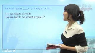 Download [여행영어인강] 왕초보도 할 수 있는 실전 여행영어 Video