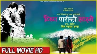 Download New Movie || Tista Pariko Saino || टिस्टा पारिको साईनो || Full Movie HD Video