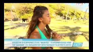 Download Survivor: Φρίκαρε η Ελένη όταν είδε την τελευταία εμφάνιση της Ειρήνης στο ριάλιτι Video
