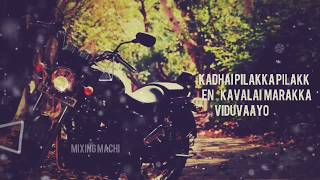 Download Bike whatsapp status in tamil| AYM|SHOWKALI Video