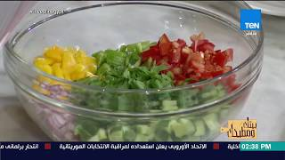 Download بيتك ومطبخك - مقادير سلطة الخضار.. طبق أساسي بجانب الطعام Video
