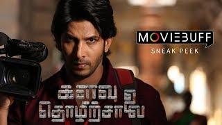 Download Kalavu Thozhirchalai - Moviebuff Sneak Peek 2 | Jai Rudra, Kathir, Kushi, Vamsi Krishna Video