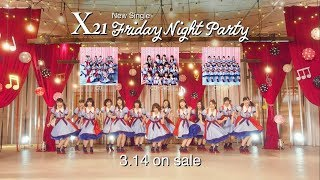 Download X21 / 「Friday Night Party」MUSIC VIDEO&井頭愛海告知CM Video