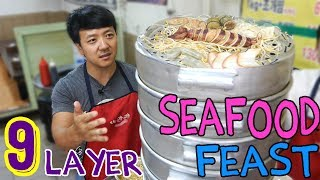 Download MASSIVE! NINE Layer SEAFOOD Tower in Seoul, South Korea Video