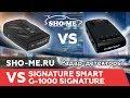 Download В помощь выбирающим между радар-детекторами Signature Smart и G-1000 Signature Video