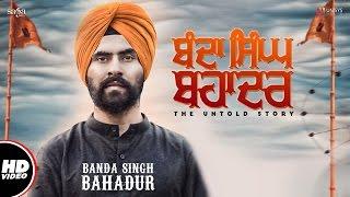 Download Banda Singh Bahadur (Full Video) | Jasminder Singh | New Punjabi Song 2016 | SagaHits Video