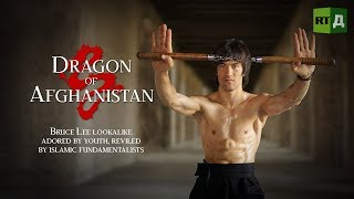 Download Dragon of Afghanistan: Bruce Lee lookalike adored by youth, reviled by Islamic fundamentalists Video