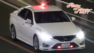 Download 【ライジングサン】まさに鬼!白マークXスーパーチャージャー覆面パトカーが日本最速取り締まり Unmarked Cop Car MARK X SUPER CHARGER vs HONDA N-BOX Video