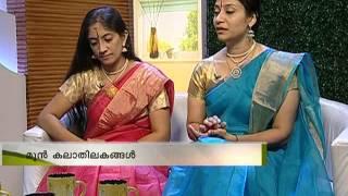 Download Interview: Dancer Draupadi and Padmini in Varthaprabhatham Video