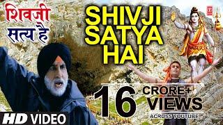 Download Shivji Satya Hai Shiv Bhajan Edited from movie AB TUMHARE HAWALE WATAN SATHIYO Video