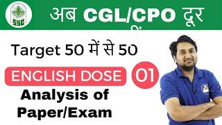Download 12:00 PM ENGLISH DOSE by Harsh Sir | अब CGL/CPO दूर नहीं I Analysis of Paper/Exam I Day #01 Video