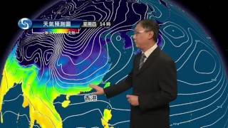 Download 黃昏天氣節目(01月17日下午6時) - 科學主任林學賢 Video
