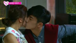 Download We Got Married, Woo-Young, Se-Young (33) #09, 우영-박세영(33) 20140913 Video
