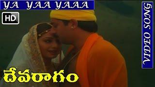 Download Devaragam Movie Songs - Ya ya   Arvind Swamy   Sridevi   V9 Videos Video